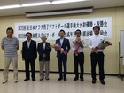 羽島市主催祝勝会